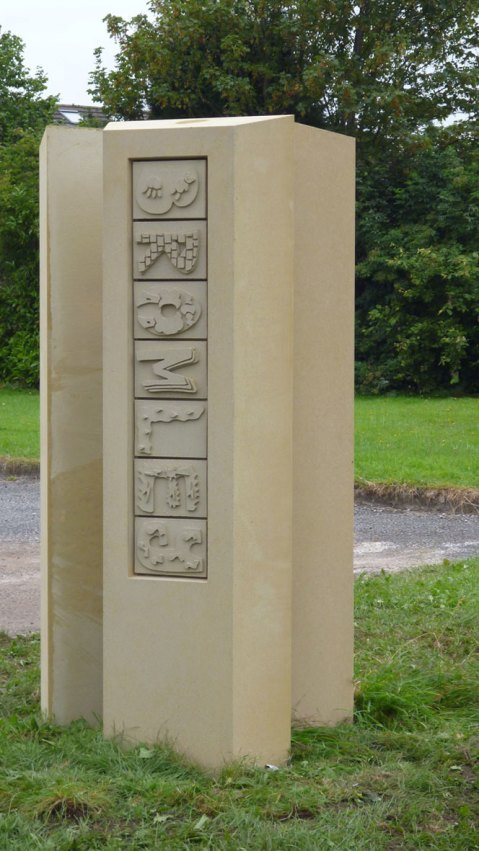 Bromley Farm cast stone artwork 1